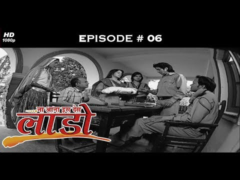 Na Aana Iss Des Laado - 17th March 2009 - ना आना इस देस लाडो - Full Episode