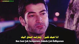 أروع واجمل اغنية تركية مع مسلسل دموع الورد