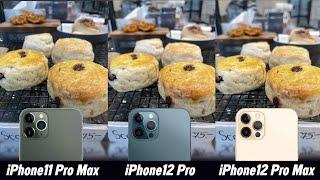 เทียบรูปจาก iPhone 12 Pro Max กับ iPhone 11 Pro Max และ iPhone 12 Pro จะต่างกันขนาดไหน ??