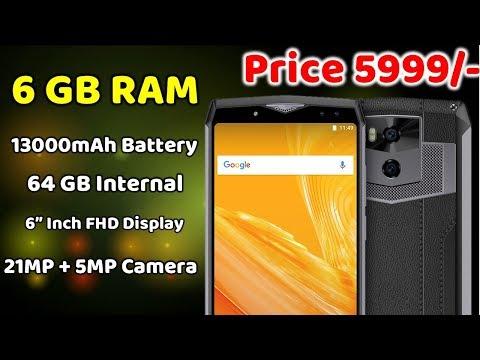 Price-5999, 6GB RAM, 13000mAh Battery, 64 GB Internal, 21MP + 5MP Camera