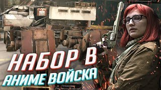Аниме война: играю в Crossout [Tarelko]