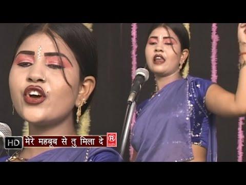 Mere Mahboob Se Tu Mila De | मेरे महबूब से तू मिला दे | Hindi Hot Stage Show