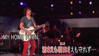 カラオケ 「18 -eighteen-」 福山雅治 (Off Vocal)