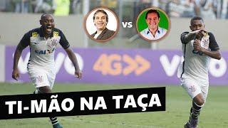 Atlético-MG 0 x 3 Corinthians - narrações: Oscar Ulisses vs Eder Luiz