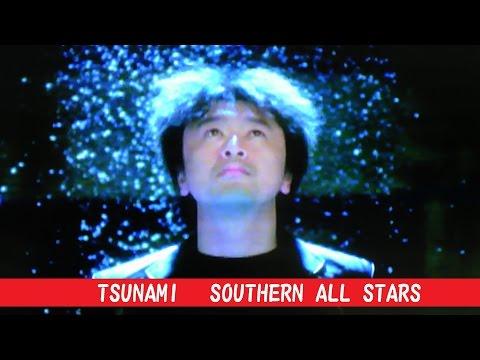 TSUNAMI サザンオールスターズ 売上枚数☆300万枚!!  Full …da kara OK?~Fullだ!カラオケ?~カバー~TSUNAMI Southern All Stars