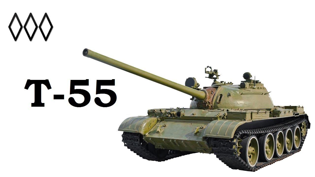 Irytujący Historyk przedstawia czołg T-55