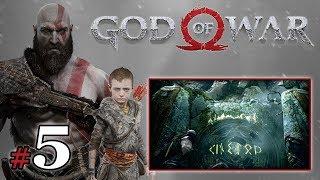 """GOD OF WAR [PS4] (18+) #5 - """"Twardym trzeba być.. nie miętkim"""""""