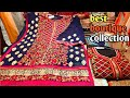 BEST BOUTIQUE COLLECTION SHOP IN CHANDNI CHOWK | aarjav in style| URBAN HILL