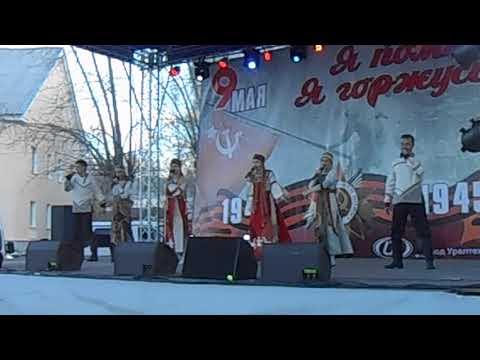 Смотреть клип Фолк-группа Солнцеворот - Станица. онлайн бесплатно в качестве