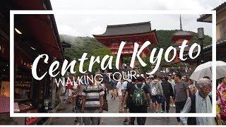Central Kyoto Walking Tour | Nishiki Market, Gion, Higashiyama