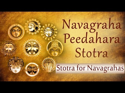 Navagraha Peedahara Stotra | Stotra for Navagrahas (Nine Planets)| 11 Times Chanting
