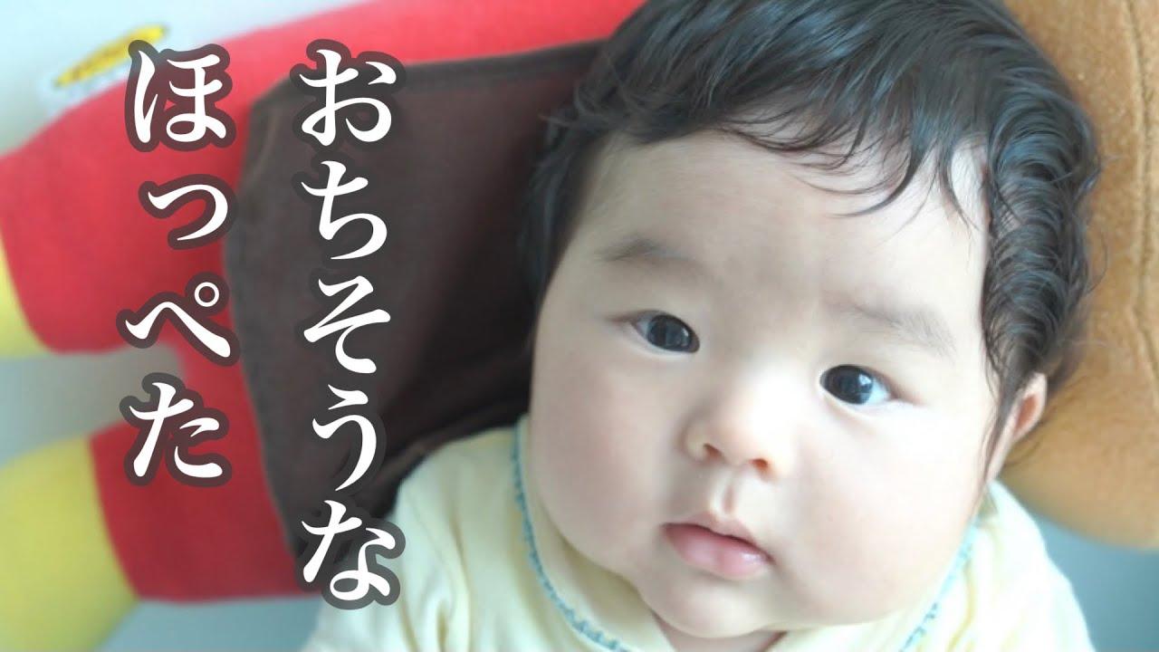 赤ちゃん【生後3ヶ月】座るとぽっぺが落ちそう The cheeks are going to fall when we sit on the baby.