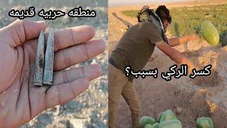 منطقه حربيه قديمه وسط الأراضي الزراعيه على حدود ايران خطر