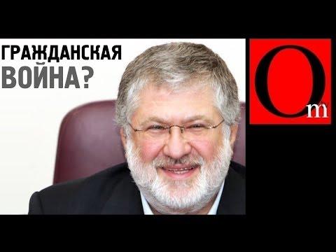 Венедиктов покусал Коломойского