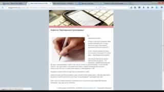 видео Ad Inserter - ротация рекламы, разделители и фильтры