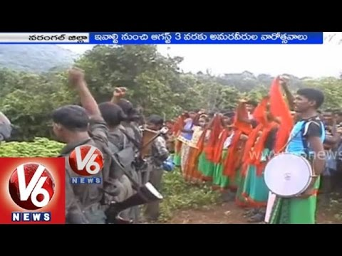 Warangal district agency people are tensed with Maoists meet
