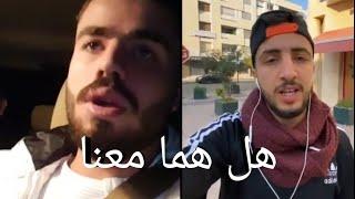 رد هيروشيما وعلي عمر على الحملة حق العرب ضد الشركة : هل هما معنا