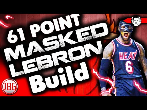 NBA 2K18 MASKED LeBron James Archetype for MyCAREER - NBA 2K18 My Career Tips by JackedBillGaming