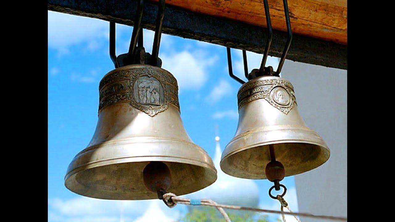 Праздничный звон колоколов скачать бесплатно mp3