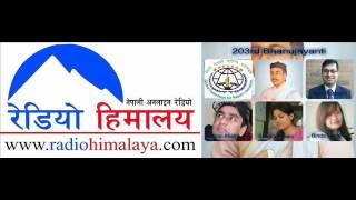 Interview with Rishi bastakoti,Jivan Khatri and sangita paneru