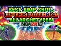 NBA 2K18 BEST JUMP SHOTS AFTER PATCH 4    ALL ARCHETYPES  GET MORE GREEN RELEASES