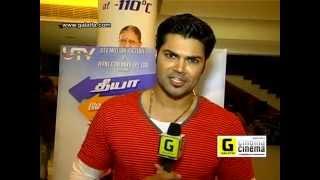 Theeya Velai Seiyyanum Kumaru Team Speaks About the Movie