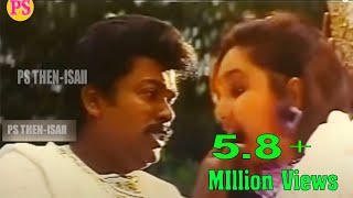 சக்கரக்கட்டி  சக்கரக்கட்டி || 1080p || Sakkarakatti Sakkarakatti || Parthiiepan Love Song ||