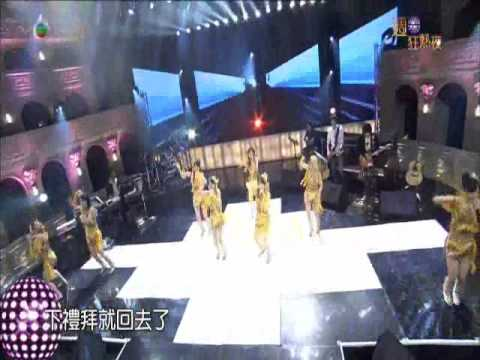Sunday Night Fever Morning Musume part 1