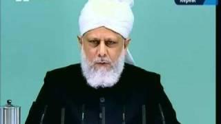 (Français) Catastrophes naturelles et signes divins - sermon du 18 mars 2011 - Islam Ahmadiyya