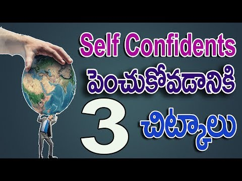 How To Build Self Confidence? | Tips To Improve Self Confidence | Motivational Videos | Net India