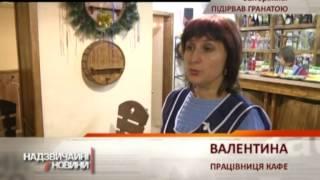 В Запорожье мужчина подорвал себя гранатой: шокирующее видео - Чрезвычайные новости, 18.12(