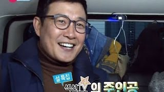 Section TV, Star ting, Kim Sung-joo #04, 스타팅, 김성주 20140202