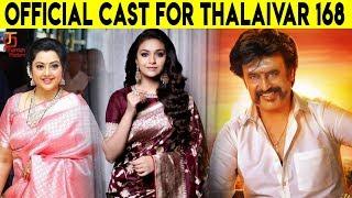 Official Cast of Thalaivar 168 | Rajinikanth | Kushboo | Meena | Keerthy Suresh | D Imman