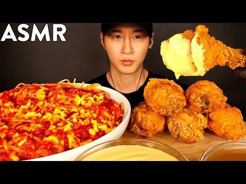 ASMR JOLLIBEE CHEESY FRIED CHICKEN & SPAGHETTI MUKBANG (No Talking) EATING SOUNDS | Zach Choi ASMR