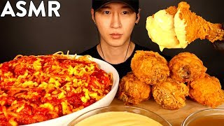 ASMR JOLLIBEE CHEESY FRIED CHICKEN & SPAGHETTI MUKBANG (No Talking) EATING SOUNDS | Zach Choi ASMR