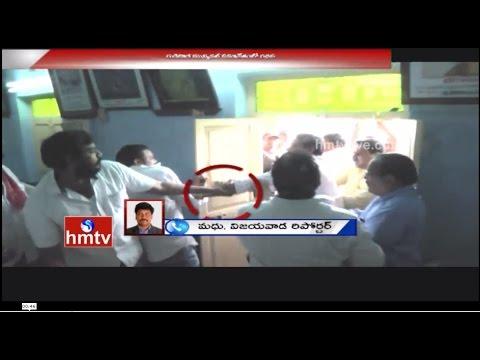 Horrible Fighting Between YCP and TDP Members at Gudivada Municipal Meeting | HMTV