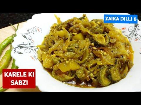 Karele Pyaz ki Sabzi- lunchbox & monsoon special recipe | perfect for travel | karele ki sabzi