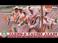 Mere pyare watan tu salamat rahe | Jashn yaum-e-Azaadi | Madarsa Maulana Abul Kalam Azad