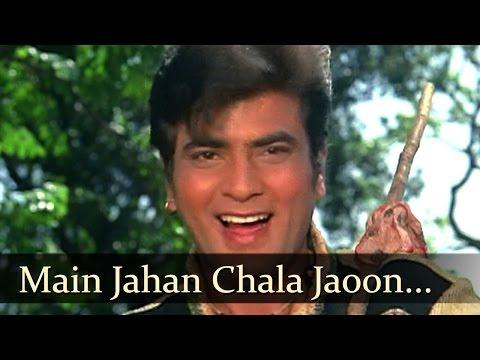 Main Jahan Chala Jaoon Bahaar - Jeetendra - Ban Phool - Kishore Kumar Songs - Laxmikant Pyarelal