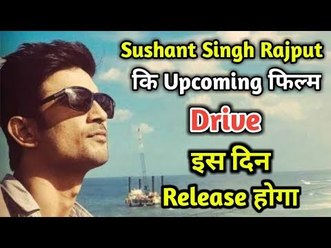 Sushant Singh Rajput upcoming film Drive release date confirmed. Mp3