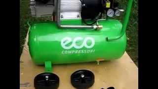 Компрессор воздушный ECO AE 502-22(Отличный компрессор для выполнения различных задач. Купить с бесплатной доставкой по г.Минску и всей Респу..., 2015-10-16T13:47:10.000Z)