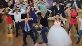 Гости жгут Большой флеш моб на свадьбе в Москве ведущий свадьбы Москва