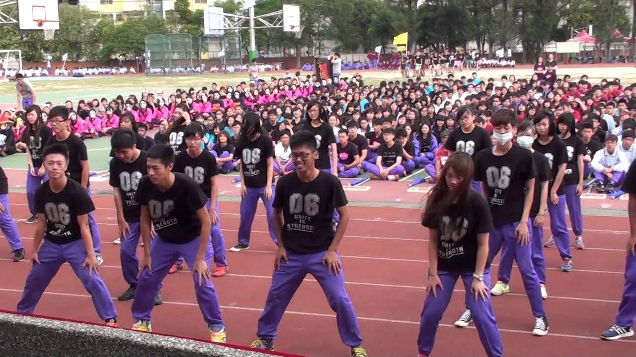 103學年度國立楊梅高中運動會進場式 二年六班 - YouTube