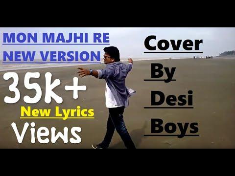 Mon Majhi Re Hindi Version Cover By Sovan & Mosha