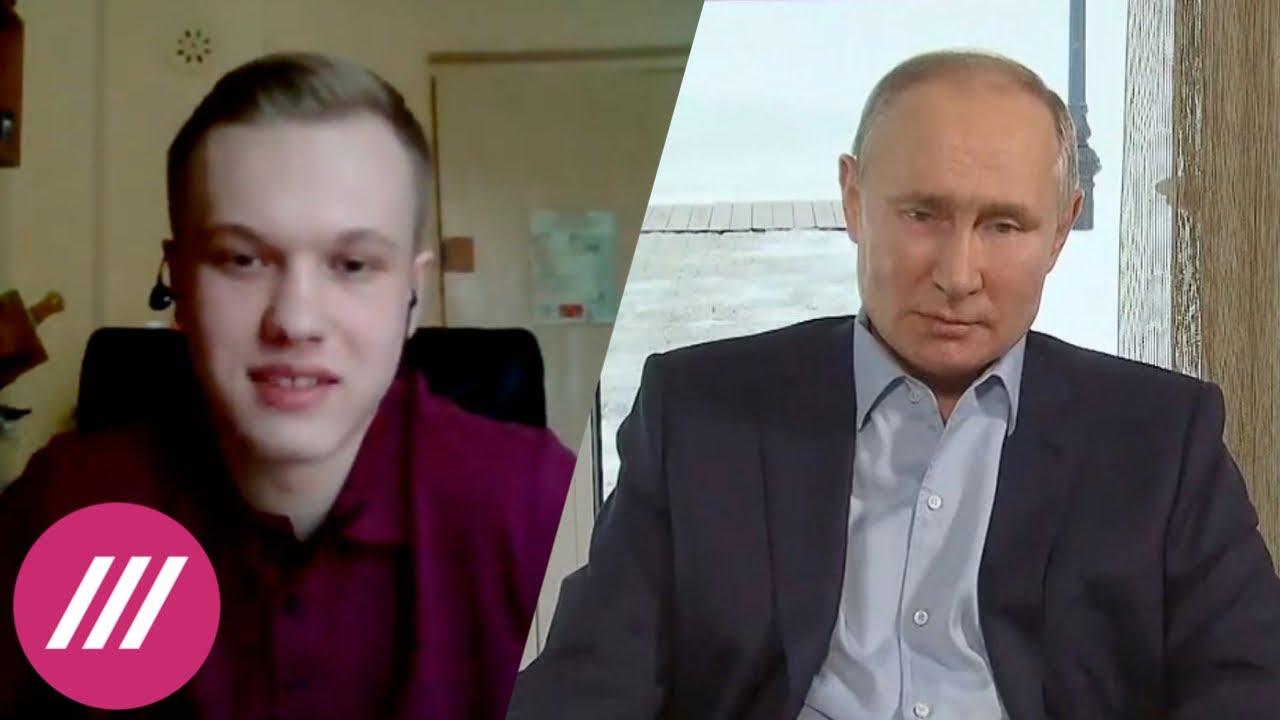 «Вопрос написал за 20 минут до эфира»: студент рассказал, почему спросил у Путина про дворец