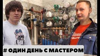 Секреты сантехника  в Москве  Сантехника премиум класса