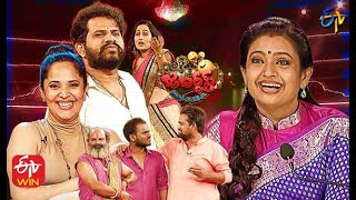 Jabardasth | 15th April 2021 | Indraja,Hyper Aadi,Anasuya | Latest Promo | ETV Telugu