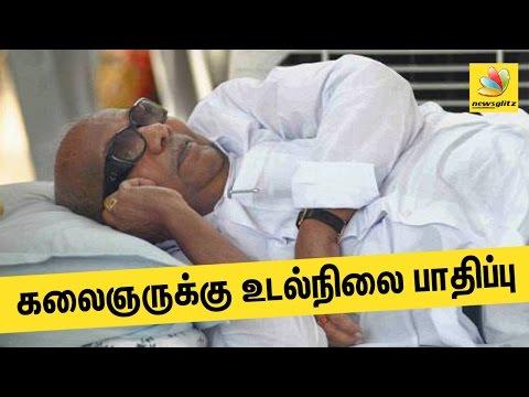 Karunanidhi sick after drug allergy, visitors not allowed | Latest Tamil Nadu Politics News