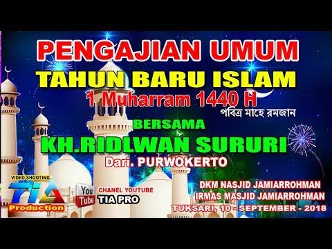 PENGAJIAN UMUM TAHUN BARU ISLAM TUKSARI 10 SEPTEMBER 2018 | HADROH BABUN NASYID