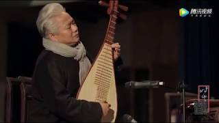 "方锦龙演奏《忆江南》语惊四座!Pipa Playing ""Recalling the South of the Yangtze River"""